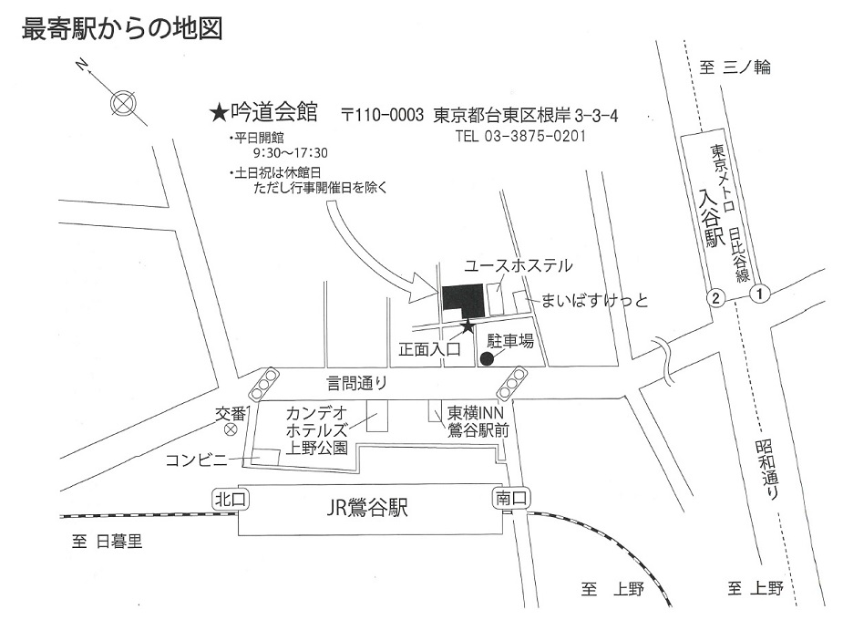 gindoukaikan_map_201712