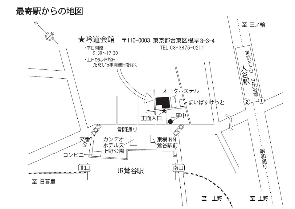 gindoukaikan_map_201806